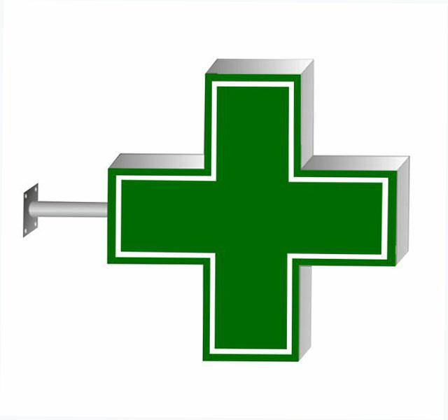 Аптечный крест