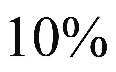 Стикер 10%