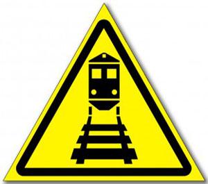 """Табличка  """"Берегись поезда"""""""