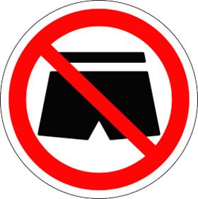 "Наклейка ""вход в шортах запрещен"""