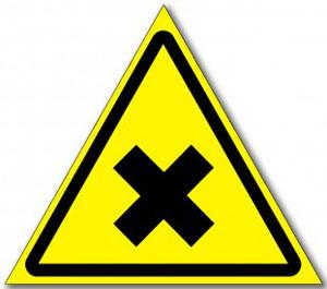 """Табличка """"Осторожно вредные для здоровья.."""""""