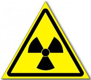 """Табличка """"Опасно, радиоактивные вещества.."""""""