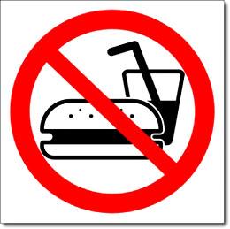 """Табличка """"Употребление пищи запрещено"""""""