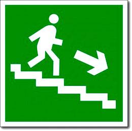 """""""Направление к эвакуационному выходу по лестнице вниз"""""""