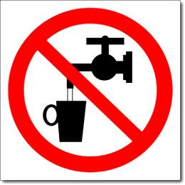 """Табличка """"Запрещается использовать в качестве питьевой"""""""