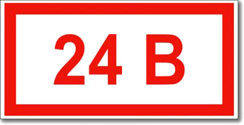 """Табличка """"24В"""""""