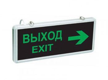 Аварийный светильник выход в право