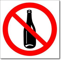 """Табличка """"Вход со спиртными напитками запрещен"""""""