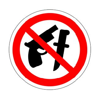"""Стикер """"Вход с оружием запрещен"""""""