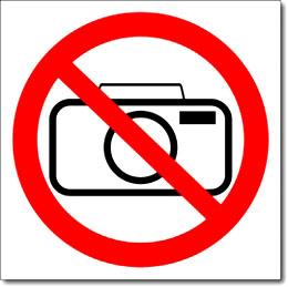 """Табличка """"Фотографировать запрещено"""""""