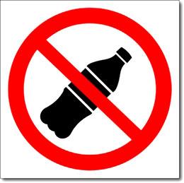 """Знак """"Вход с напитками запрещен"""""""