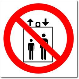 """Знак """"Запрещается пользоваться лифтом для подъема людей"""""""