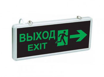 """Аварийный светильник """"Выход"""" на право"""
