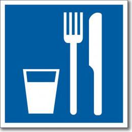 """Табличка """"Пункт приема пищи"""""""